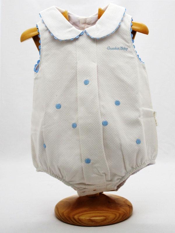 Regalos originales para recién nacidos, regalos bebé, ropita para el bebé y recién nacido, todo lo mejor para el bebé, canastillas, tartas de pañales, bolsos de carro personalizados y mucho más, en www.regalosbebedeluna.com