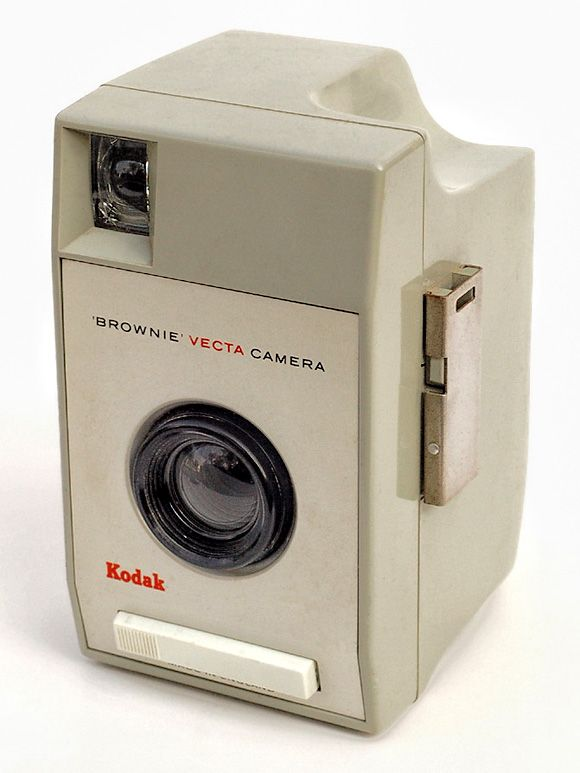 308 Best Images About Retro Technology On Pinterest