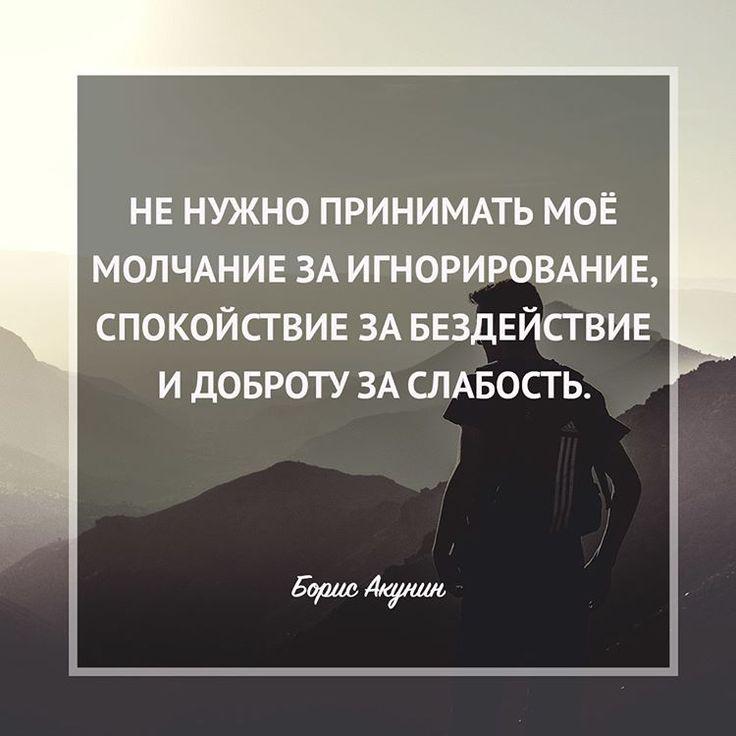 Б. Акунин