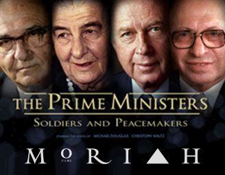 Home   Simon Wiesenthal Center