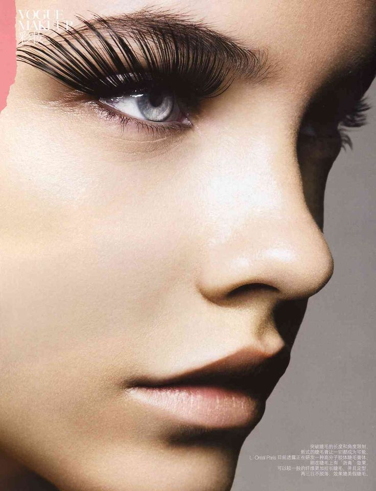 Extreme eyelashes nude lips: Beautiful Makeup, Eye Colors, Artisticgorg Makeup, Amazing Eye, Eyelashes Exten, Barbara Palvis, Vogue China, Lashes Makeup, Long Lashes