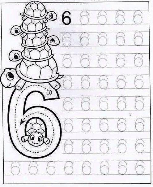 39 best worksheets images on pinterest number worksheets kindergarten and number tracing. Black Bedroom Furniture Sets. Home Design Ideas
