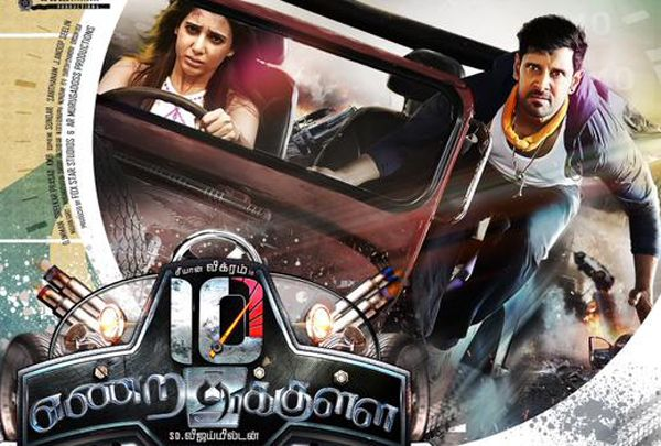 Watch Online Movie: Watch full 10 Endrathukulla Tamil movie