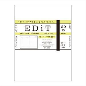 EDiT。2017年4月~2018年3月 デイリー(1日1ページ)A5正寸(ETC)。2017手帳・スケジュール帳 EDiT1日1ページ 2017年4月始まり A5正寸(ETC)/リフィル。2017年版手帳・スケジュール帳はMARK'S DIARY COLLECTION(マークス・ダイアリー)