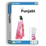 EuroTalk Interactive - Talk Now! Learn Punjabi