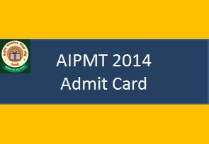 Candidates who have applied to sit in (All India Pre-Medical Test) AIPMT 2015 Examination will have to AIPMT 2015 Admit Card Hall Ticket from: www.aipmt.nic.in, aipmt 2015, aipmt 2015 admit card, aipmt 2015 hall ticket, aipmt 2015 call letter, aipmt exam admit card, cbse aipmt 2015 admit card, cbse aipmt call letter 2015, cbse 2015 aipmt admit card
