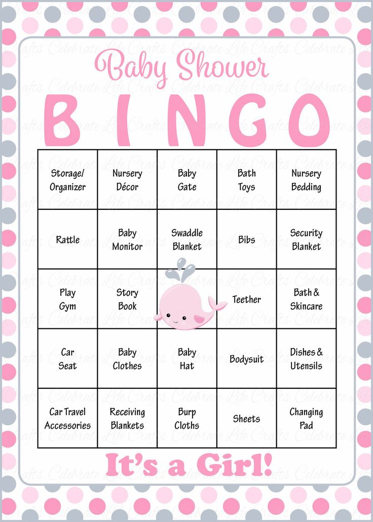 Whale Baby Bingo Cards   Printable Download   Prefilled   Baby Shower Game  For Girl