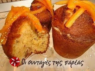 Μοναστηρικό Muffin!!