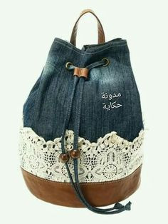 I love this denim bag!
