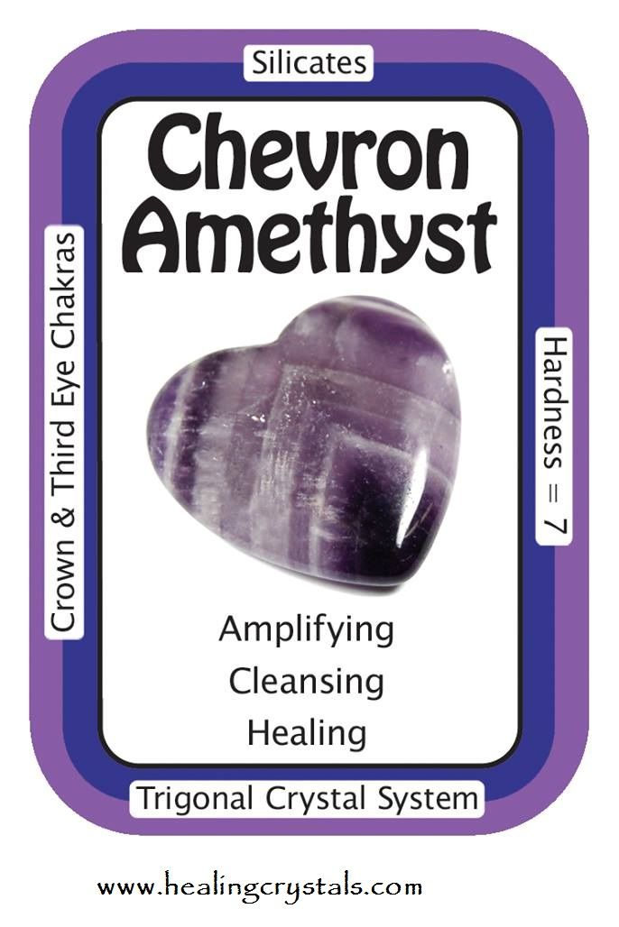 "I am connected to a pure source of inspiration."" Chevron Amethyst is a combination of Amethyst and White Quartz, mixed together in a V-striped or banded pattern. Chevron Amethyst combines the strengthening and enhancing qualities of Quartz with the stress relieving qualities of Amethyst. This symbiotic combination of minerals lends itself to a wonderfully spiritual stone, which is great for gently removing the veils that obscure some of the hidden meanings in life"