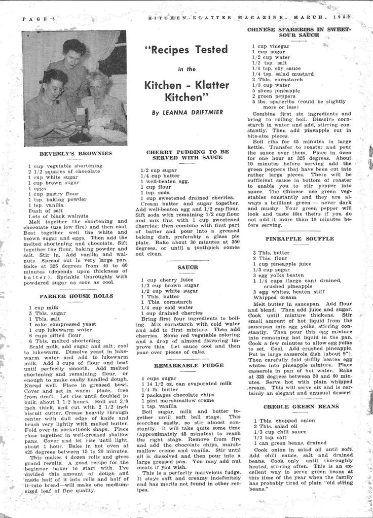 Kitchen Klatter Magazine, March 1949 - Beverleys Brownies, Parker House Rolls, Cherry Pudding, Sauce for Cherry Pudding, Remarkable Fudge, Chinese Spare Ribs in Sweet Sour Sauce, Pineapple Souffle, Creole Green Beans