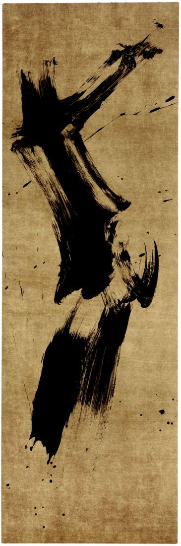 Fabienne Verdier. Arborescence variation n° 3