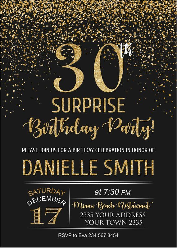 Surprise 30th Birthday Party Invitation Black Or White Background