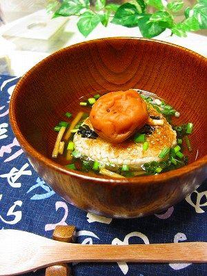 Yaki Onigiri | sushi, bento & kaiseki (presentations) | Pinterest
