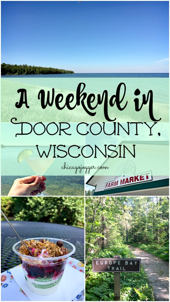 A Weekend in Door County, WI - an easy Midwest travel destination, 5 hours north of Chicago | chicagojogger.com