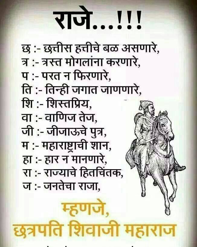 17 best images about shivaji raje on pinterest weapons swords and king