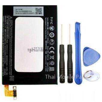 รีวิว สินค้า Battery HTC HTC One M7 with tool kit 2300 mAh แบตเฮช ที ซี เอ็ม 7 พร้อมเครื่องมือเปลี่ยน 2300 มิลลิแอมป์ รหัสรุ่น HTC One 801e 801n (HTC M7) ⚾ ลดพิเศษ Battery HTC HTC One M7 with tool kit 2300 mAh แบตเฮช ที ซี เอ็ม 7 พร้อมเครื่องมือเปลี่ยน 2300 มิลลิแ ลดเพิ่ม | order trackingBattery HTC HTC One M7 with tool kit 2300 mAh แบตเฮช ที ซี เอ็ม 7 พร้อมเครื่องมือเปลี่ยน 2300 มิลลิแอมป์ รหัสรุ่น HTC One 801e 801n (HTC M7)  รายละเอียดเพิ่มเติม : http://online.thprice.us/q2nfd…