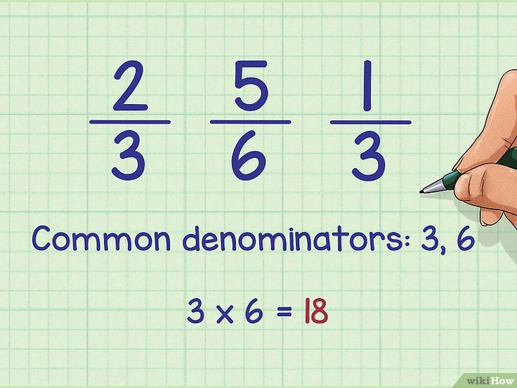 3 ways to order fractions from least to greatest