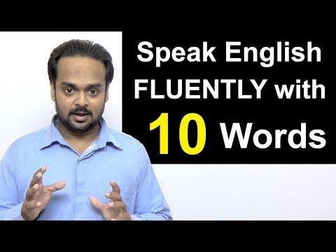 Speak English Fluently Like a Native Speaker with Just 10 WORDS! - Gonna, wanna, gotta, gimme etc. - YouTube