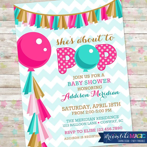 About to Pop, Ready to Pop, Baby Shower Invite, Printable Invitation, Pink and Gold, Balloons, Balloon with Tassle, Tassle Garland, DIY on Etsy, $13.00