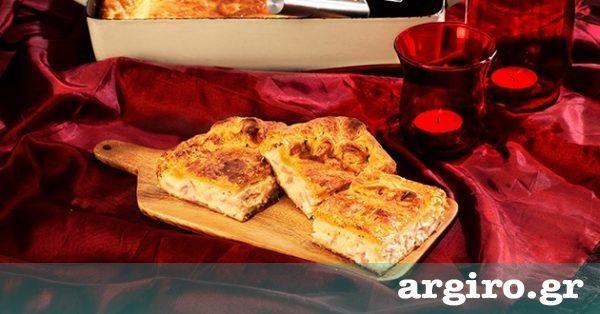 Χριστουγεννιάτικη ζαμπονοτυρόπιτα με σφολιάτα από την Αργυρώ Μπαρμπαρίγου | Είναι εύκολη και πολύ νόστιμη! Φτιάξτε τη για καλέσματα και γιορτινά τραπέζια!