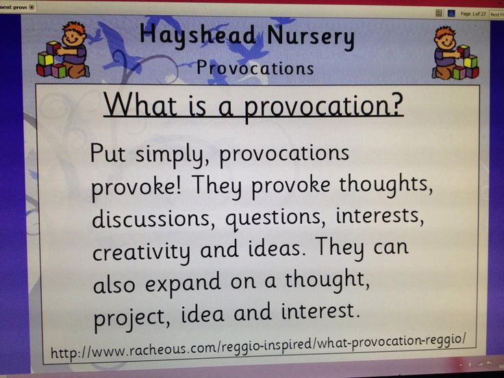 A useful definition of a provocation in children's learning.