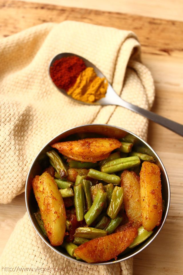 Punjabi Aloo Beans Recipe - a dry curry of potatoes & green beans - Gluten Free, Vegan