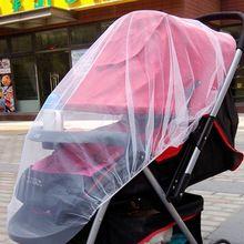 Новый легкий младенцы детские коляски коляска коляска насекомого москита чистая сетки крышка сетки багги упругой дизайн(China (Mainland))