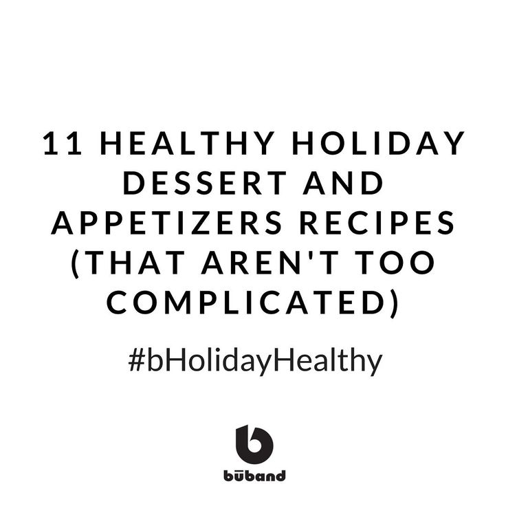11 Healthy Holiday Dessert and Appetizers Recipes (that aren't too complicated) http://ift.tt/2DgPIDH It can be difficult to stick to a healthy eating plan during the holidays. Starting and finishing the meal with a slightly healthier choice can help avoid weight gains and guilty feelings!  #Buband #runninggear #fitness #fitnessgear #gymgear #workoutwear #gymwear #boobbounce #womensfitness #womensworkout #breastsupport #sportsbra #breastbounce #FitnessSupport #RunningSupport #boobsupport…