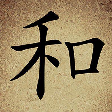 #Kaligrafia to #sztuka starannego i estetycznego pisania, która często jest też wykorzystywana do #dekoracji i #wystroju #wnętrz.  W naszej ofercie posiadamy znaki pochodzące z krajów #azjatyckich. Wszystkie dostępne znaki znajdują się w specjalnej kategorii na naszej stronie internetowej: https://fedkolor.pl/50-kaligrafia  #obrazy #reprodukcje #artyści #azja #japonia #chiny #salon #sypialnia #wnętrza #fotoobrazy