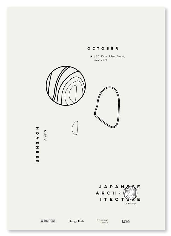 【骨灰级收藏】作品集 •封面