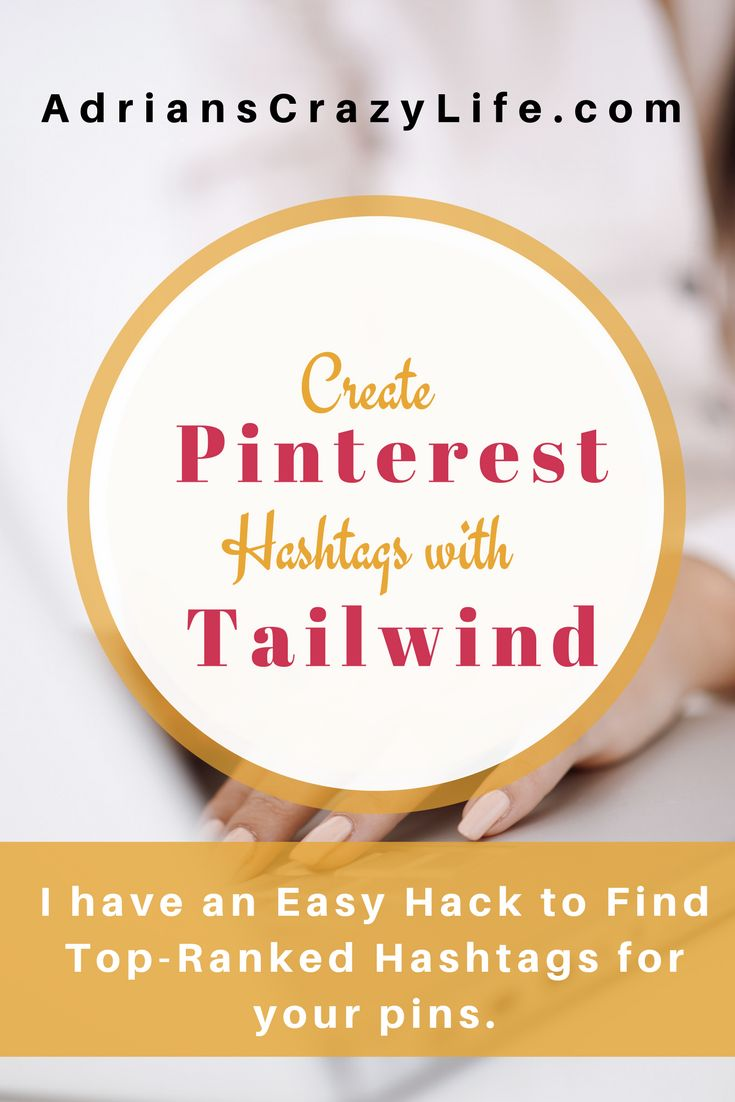#Pinteresttips #Pinteresttricks #Pinteresthacks #Tailwind #bloggertips  You can now use hashtags on Pinterest and I have a sneaky little trick to use the Tailwind Instagram tool to find them.