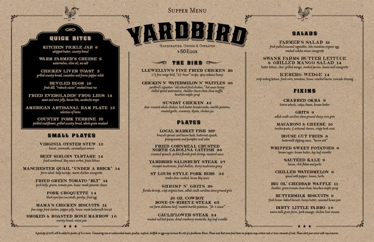 19 best images about yardbird southern table bar on for Table 52 drink menu