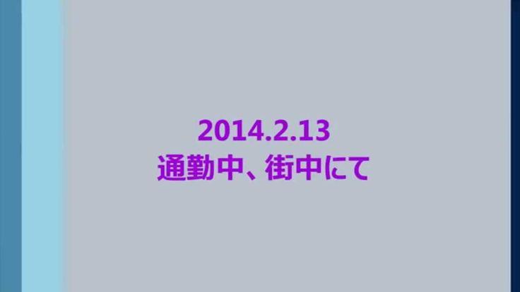 集スト脅迫・中傷【3】 gang stalking /Slander, intimidation/Japanese government ign...