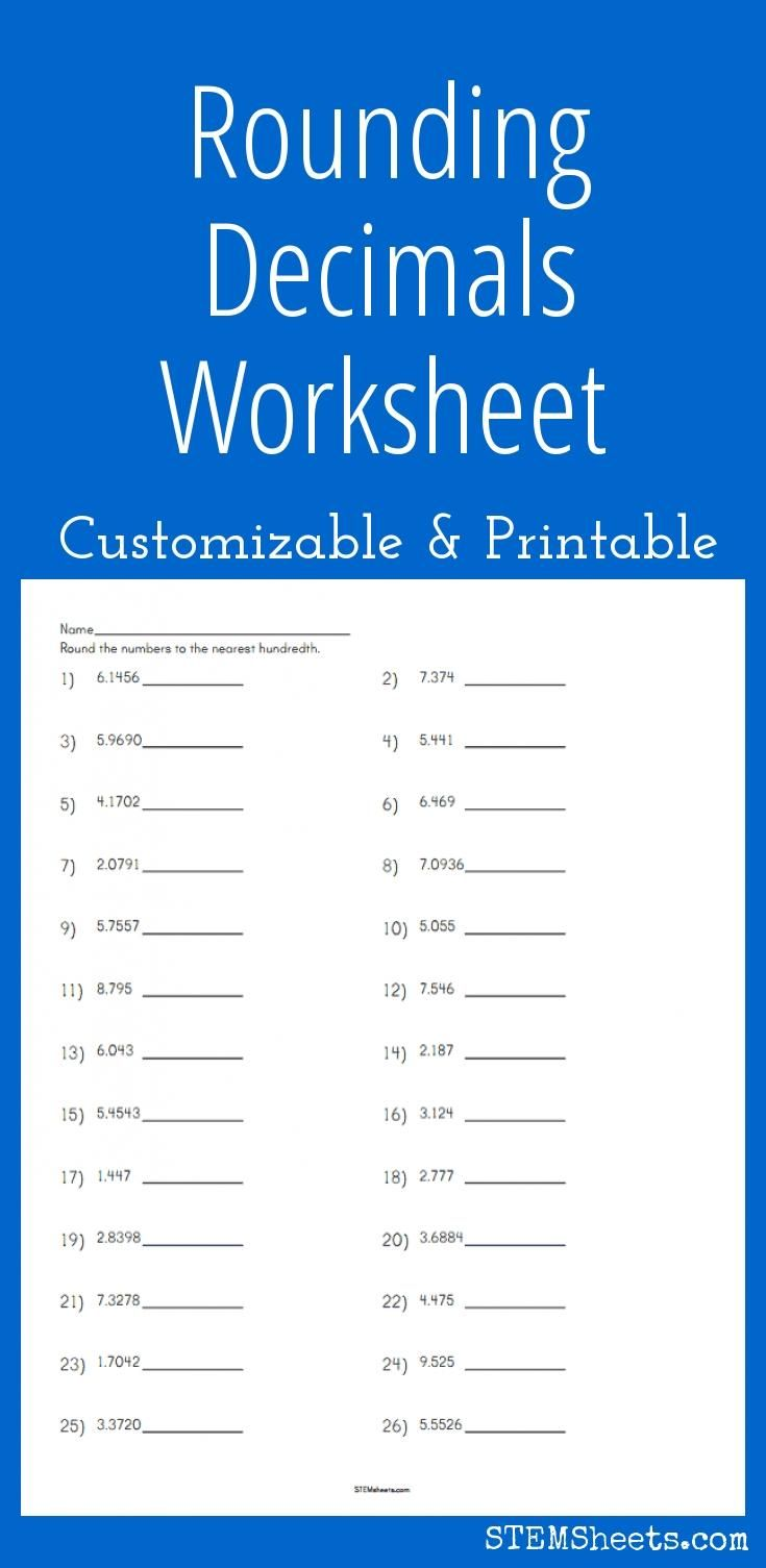 Customizable and printable Rounding Decimals Worksheet