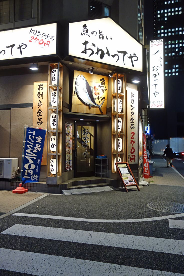 Seafood restaurant, Hamamatsucho, Tokyo.