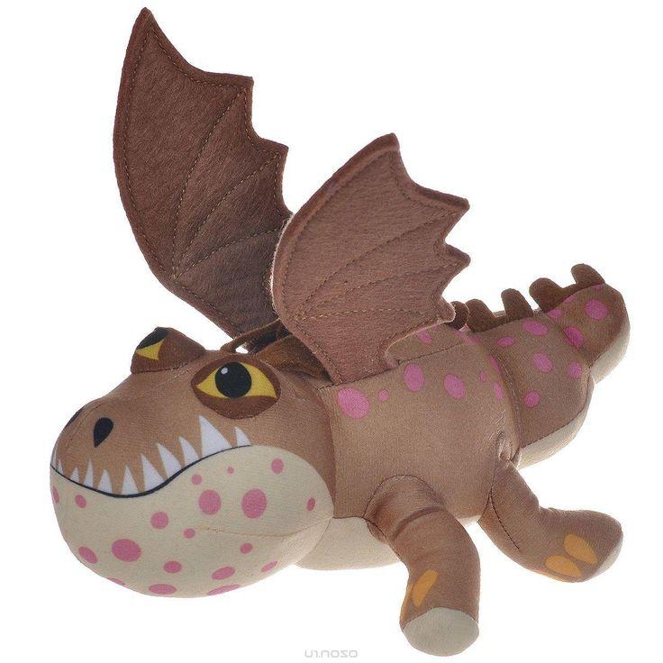 Мягкая игрушка Dragons Громмель, цвет: бежевый, коричневый, светло-желтый, 21 см