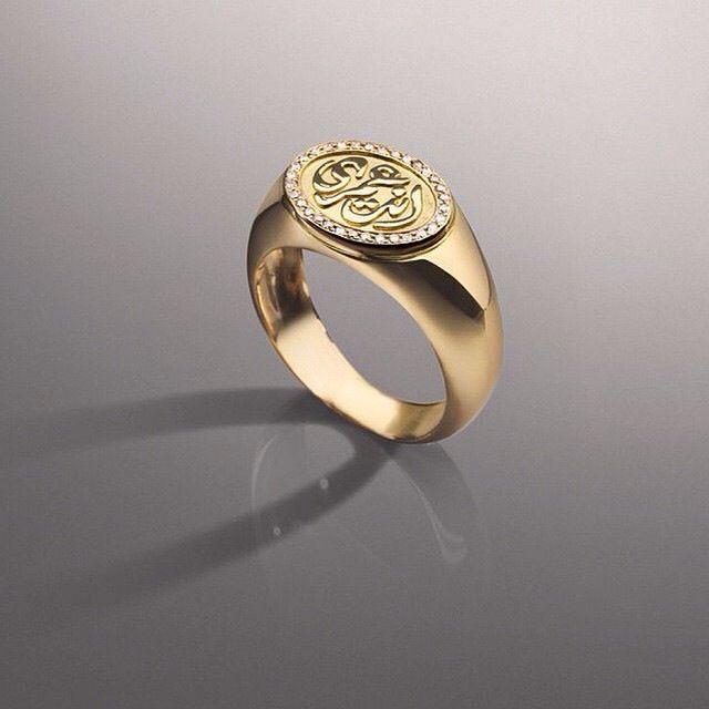 Fabulous  My Eternity Chevalier ring in gold u diamonds