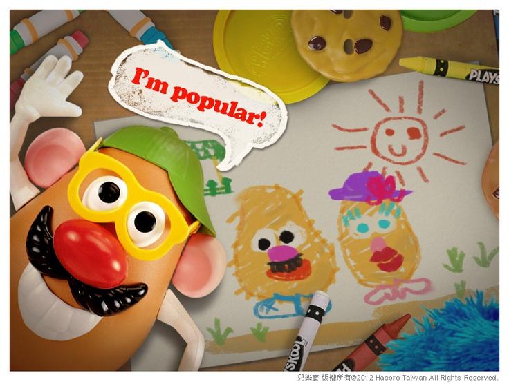 """小時候不能不擁有的是-蠟筆;不可能沒玩過的是-魔術方塊;父母不能不為孩子準備的是-馬鈴薯!!既然他能和這些""""必需品""""並列為百年最受歡迎10件玩具,那你就更不能不認識他了-Mr. Potato Head蛋頭先生。"""