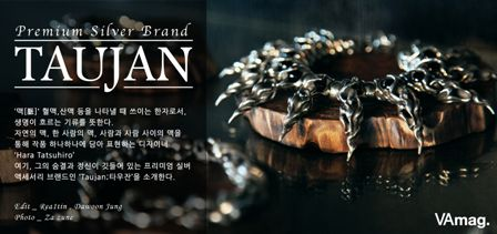 Taujan introduced by VA magazine online