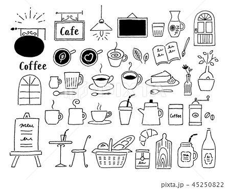特殊 カフェ 素材 イラスト コーヒーのイラスト イラスト 手書き