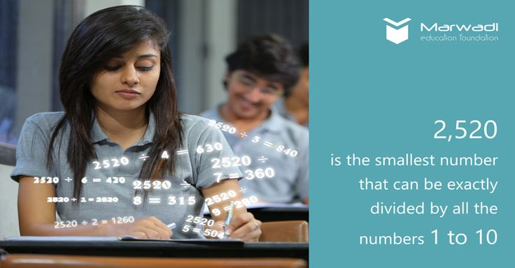 2,520 is the smallest number that can be exactly divided by all the numbers 1 to 10. ‪#‎InterestingFacts‬ ‪#‎MathematicsFacts‬ ‪#‎MEFGI‬