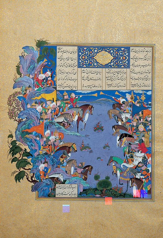 Persian manuscript painting...love the free flowing edge!