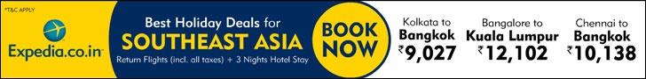 Get the best deals on hotels worldwide !