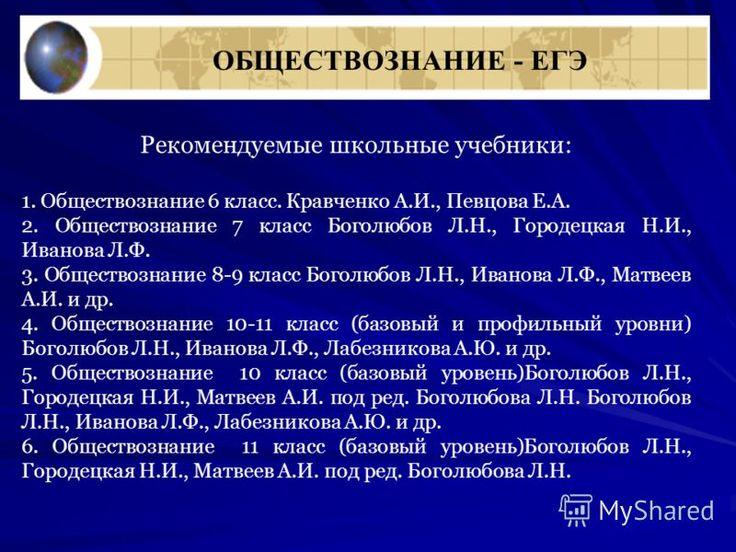 гдз татар теле 4 класс харисов харисова