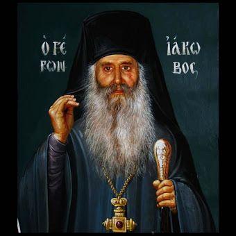 gerondas_Iakovos_eikona3.jpg (340×340)
