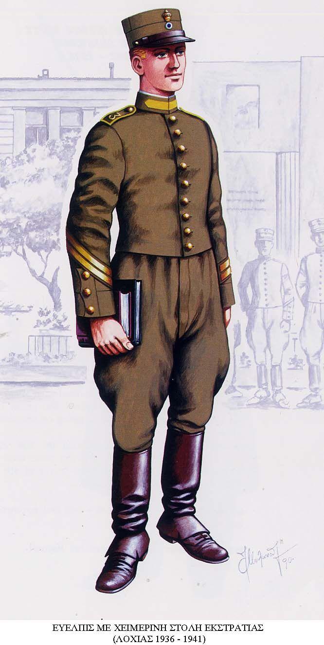 Greek Army WW2, pin by Paolo Marzioli