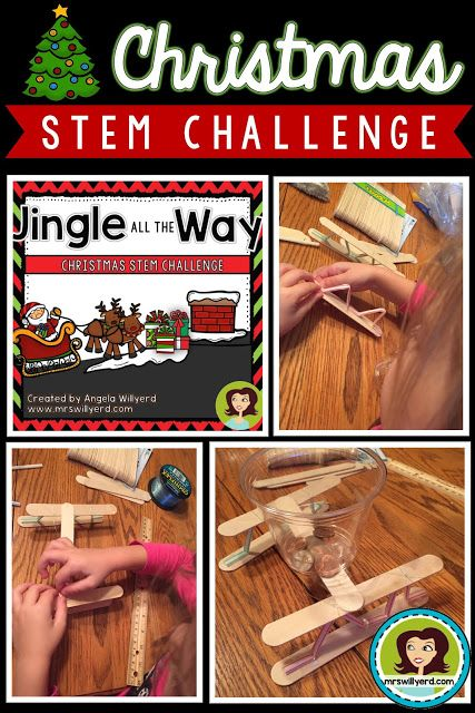 #Christmas #STEM Challenge perfect for right before winter break!  Read about how your students can create a stronger sleigh for Santa in this blog post.