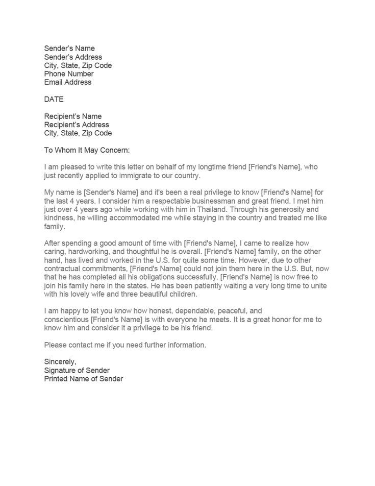 42++ Recommendation letter for college scholarship from family friend trends
