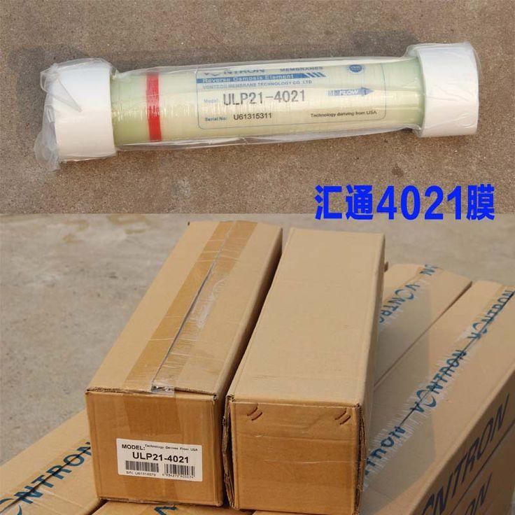 [wholesale] Huitong 4021 RO membrane ULP31-4021 reverse osmosis pure water machine supply